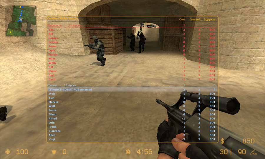 скачать кс counter strike professional edition